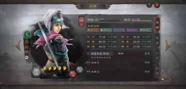 三国志战略版S2赛季马云禄人物介绍!武将搭配组合推荐