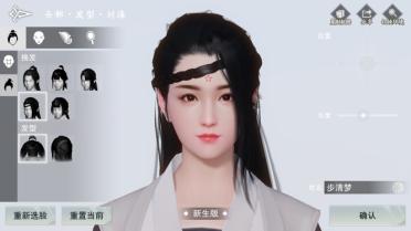天仙捏脸数据,一梦江湖刘亦菲捏脸数据分享!