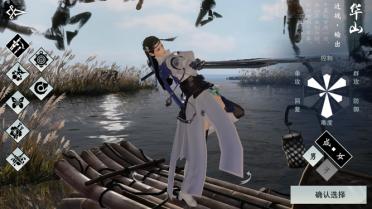 新手玩家必看,一夢江湖哪個職業好?
