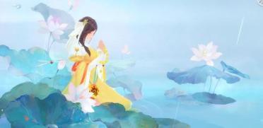不知道新笑傲江湖恒山厉害吗,那你定没见过满伤害的万花剑