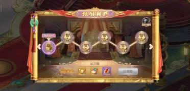 手游宫廷计攻略皇帝装图纸怎么得,最有效的方式是什么?