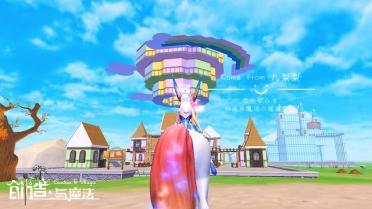 创造与魔法热气球农场设计图 创造与魔法12级怎么过?
