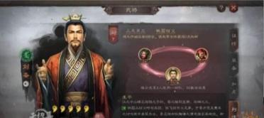 《三国志战略版》最强开荒阵容,你知道的有哪些?