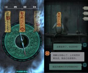 探灵游戏讲的什么故事,国产文字类恐怖游戏的佳作!