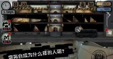 《传送门骑士》手游评测:这个沙盒不一样