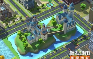 《模拟城市:我是市长》建造你的魔法学院城堡