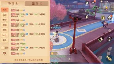 梦幻西游三维版皇宫飞贼怎么玩?玩法攻略介绍