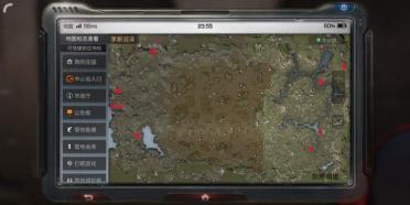 明日之后特殊宝箱位置攻略  各地图宝箱隐藏位置一览