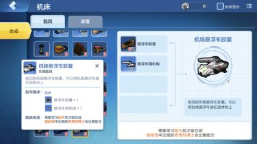 武器与汽车的结合,乐高无限机炮悬浮车怎么做