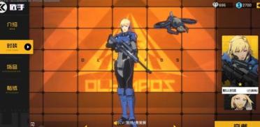 王牌戰士指揮官天賦推薦,新手必學的狙擊英雄