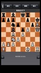 国际象棋皇后怎么攻击才能保证一击必杀