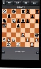 国际象棋兵怎么吃过河?让玩家快速通关