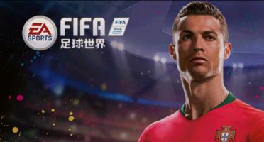 fifa足球世界哪个阵型最强,一起赢在起跑线