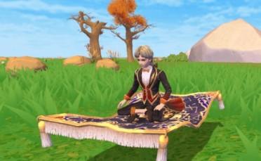创造与魔法波斯魔毯有什么用?值得获取吗?