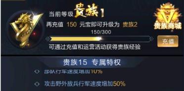 乱世王者贵族15传承推荐 最实用高战大佬攻略