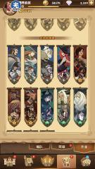 不同时期用不同的卡 剑与远征光女火女选哪个