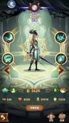 剑与远征埃隆怎么样 剑与远征埃隆攻略