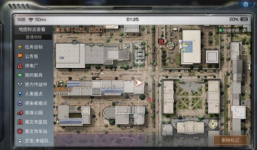 明日之后莱文市迁徙计划介绍,莱文市成为必争之地
