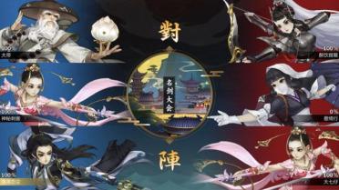 剑网3指尖江湖竞技场小技巧,一起进入大唐江湖吧