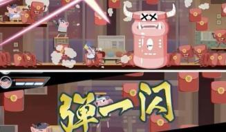 猪猪公寓角色介绍,一起来感受一下弹一闪的威力