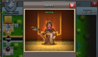 部落冲突更新内容最新 人物形象和游戏平衡调整