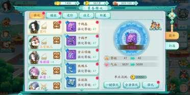 凤凰心计游戏宝石怎么镶嵌 宝石的选择及镶嵌