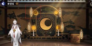 阴阳师轮回秘境怎么玩 教你怎么玩转轮回秘境攻略