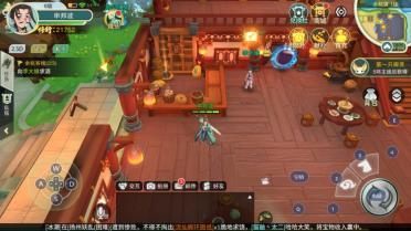 仙剑奇侠传移动版酒剑仙攻略,玩法和分支选择推荐