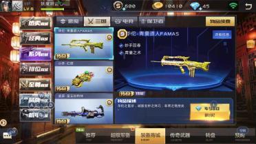 全民枪战2卧龙怎么得,系列武器获得方式分享