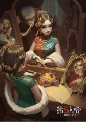 第五人格红蝶身世背景介绍,神秘的女子的身世究竟如何
