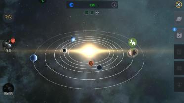 第二银河空间站怎么进,多个方式助你快速回家