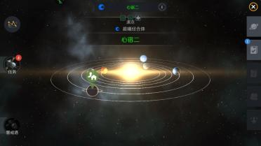 第二银河毛子攻略,优势属性以及玩法介绍