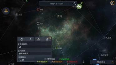 第二银河虫洞激活信标攻略,激活方式和玩法讲解
