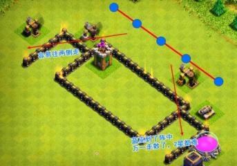 部落冲突蓝胖巫打法技巧 详解蓝胖巫如何做到3星攻略
