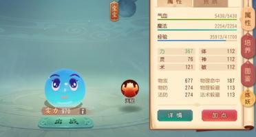 梦幻西游三维版携带宝宝秘诀分享 神兽可以用于任何等级