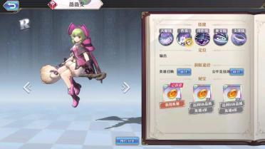 启源女神手游阵容推荐,不同阶段的阵容选择介绍