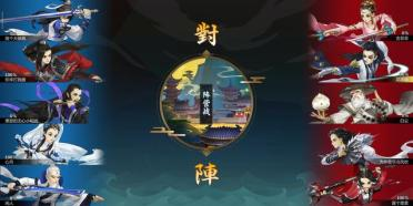 剑网3指尖江湖战场攻略,玩转战场模式