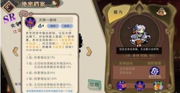 大王不高兴PVP英雄推荐,对决玩法指南