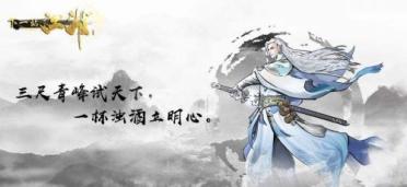 下一站江湖雪山宝箱功法获取攻略 宝箱获取方法详解