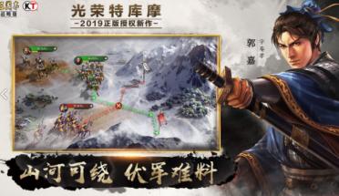 三国志战略版零氪玩家怎么玩,正确武将选择及培养玩法介绍