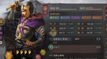 三国志战略版哪些武将值得培养 潘凤没有想象的那么厉害