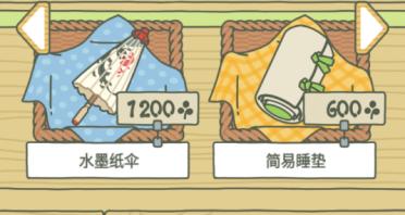 旅行青蛙中国之旅睡袋有什么用 道具使用攻略