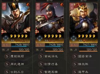 三国志战略版司马盾怎么打 司马盾玩法详解