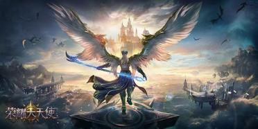 荣耀大天使第二职业怎么转职 玩家转职玩法分享