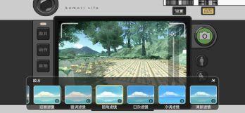 小森生活怎么用滤镜拍照 滤镜使用方法介绍