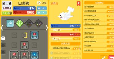 宝可梦大探险白海狮技能搭配攻略 白海狮详解
