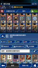 游戏王决斗链接怎么清卡池 快速整理卡池的方式推荐