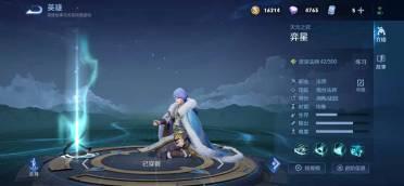 王者荣耀s24有哪些英雄要重做 重做英雄介绍