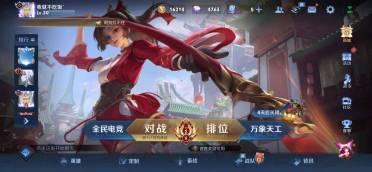 王者荣耀s24机关演武模式怎么玩 演武模式玩法教学